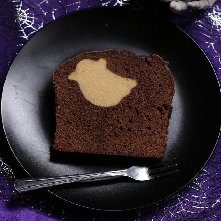Peek a boo Ghost Boxed Pound Cake